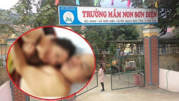 Cô giáo Lò Thị D. bị kẻ xấu tung ảnh nóng lên mạng xã hội. - Sputnik Việt Nam
