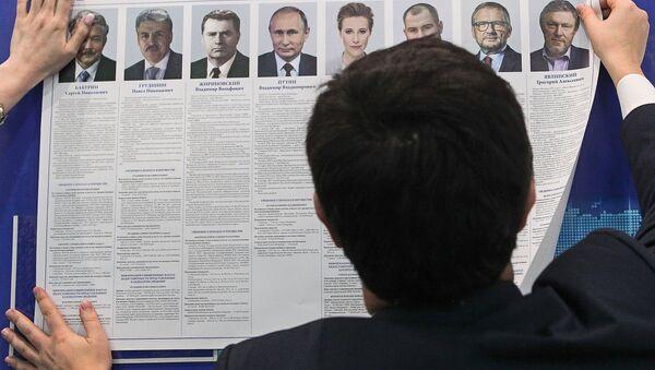 Cuộc bầu cử tổng thống Nga - Sputnik Việt Nam