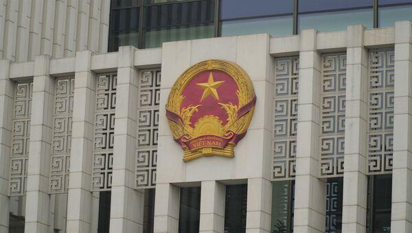 Quốc huy Việt Nam - Sputnik Việt Nam