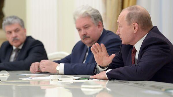 Ông Vladimir Putin đã gặp các ứng viên đăng ký tranh chức Tổng thống Nga - Sputnik Việt Nam