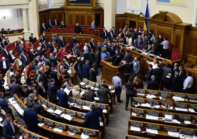Verkhovnaya Rada