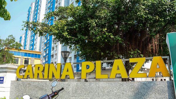 Carina Plaza - Sputnik Việt Nam