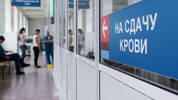 bệnh viện Kemerovo - Sputnik Việt Nam