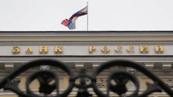 Ngân hàng  trung ương Nga - Sputnik Việt Nam
