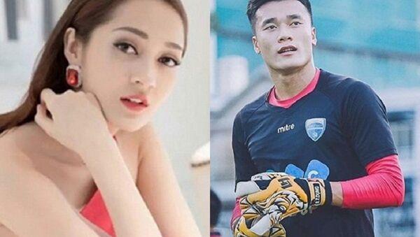 Bùi Tiến Dũng và nữ ca sĩ Bảo Anh - Sputnik Việt Nam