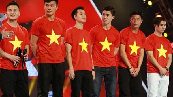 U23 Việt Nam nhân thêm tiền thưởng từ các Mạnh thường quân - Sputnik Việt Nam