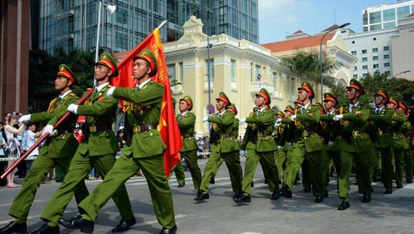 Công an VN - Sputnik Việt Nam