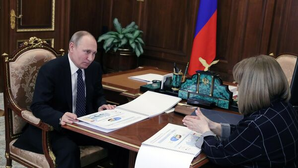 Ông Putin được trao Thẻ Tổng thống - Sputnik Việt Nam