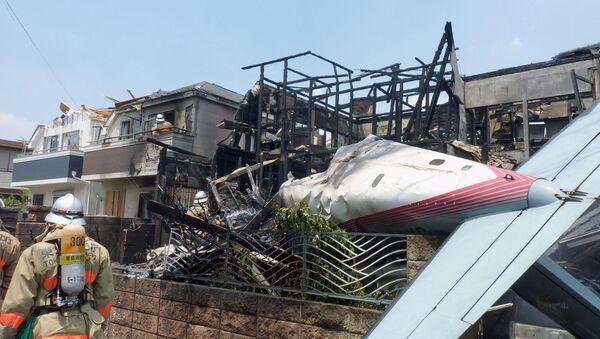 Tai nạn máy bay gần Tokyo - Sputnik Việt Nam