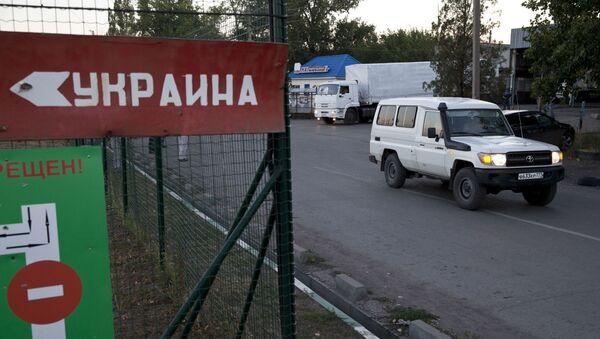 Biên giới Nga-Ukraine ở tỉnh Rostov - Sputnik Việt Nam