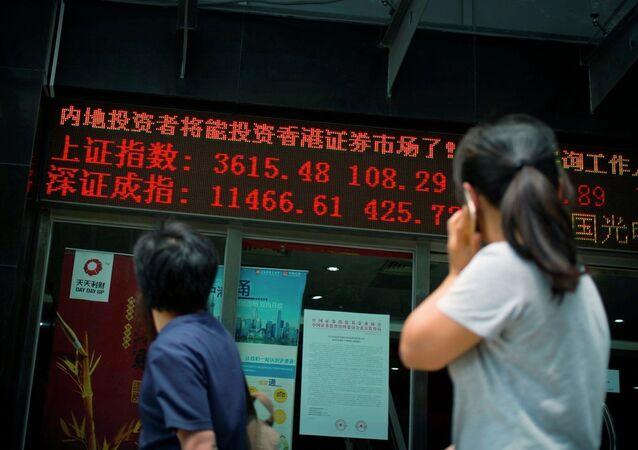 Thị trường chứng khoán Thượng Hải