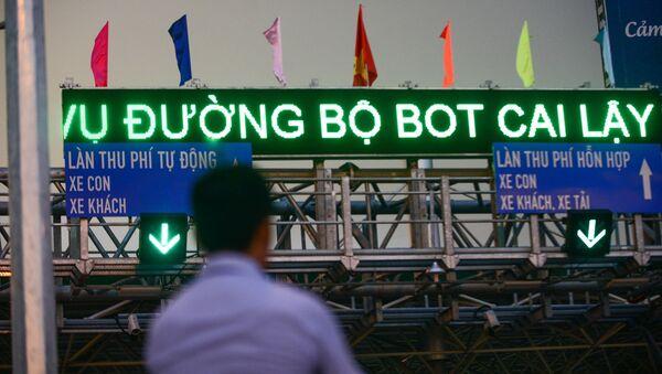 BOT Tiền Giang, trạm Cai Lậy - Sputnik Việt Nam