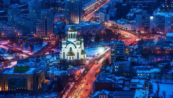 Chiều buông ở Ekaterinburg - Sputnik Việt Nam