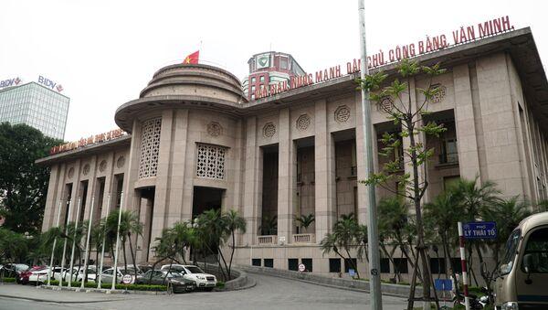 Ngân hàng Nhà nước Việt Nam - Sputnik Việt Nam