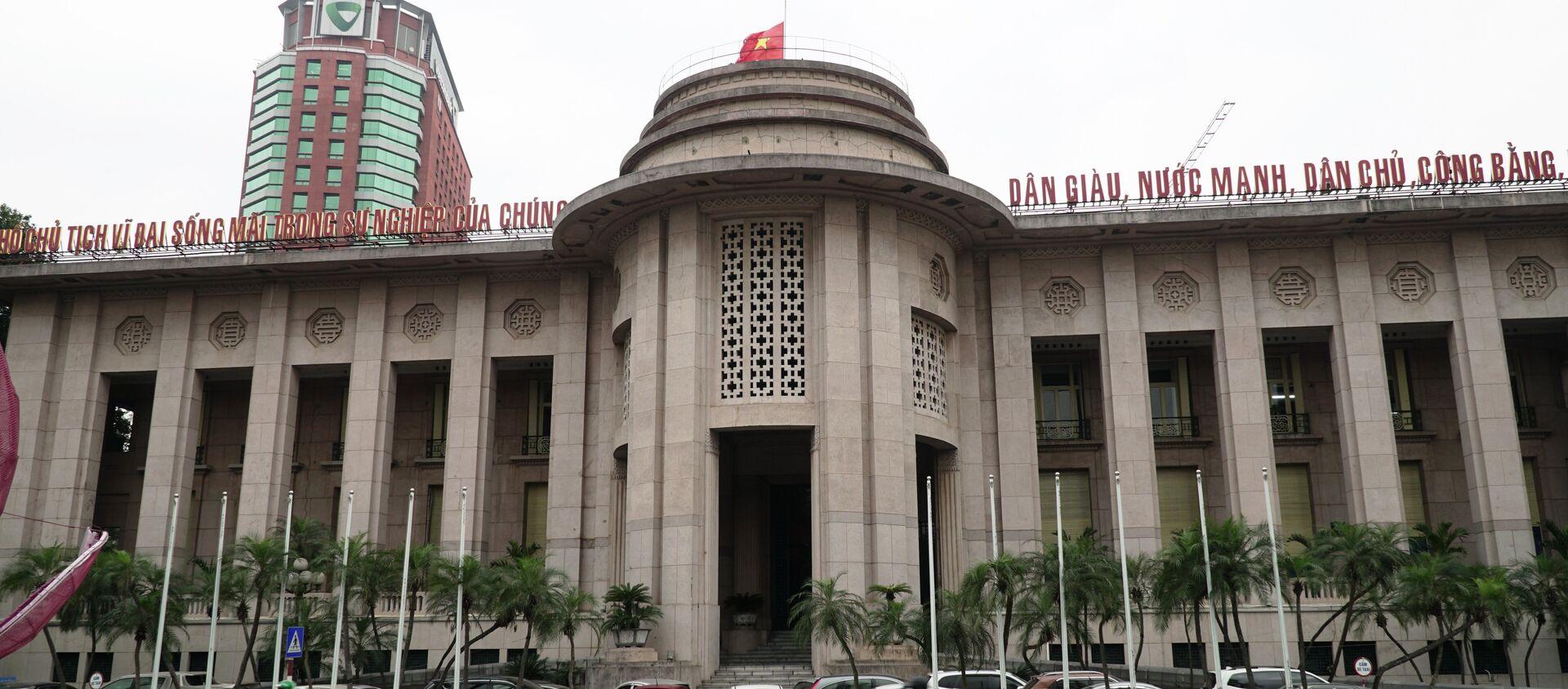 Ngân hàng Nhà nước Việt Nam - Sputnik Việt Nam, 1920, 18.01.2021