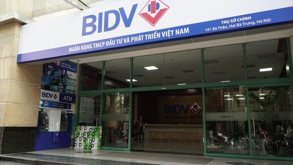 Ngân hàng BIDV - Sputnik Việt Nam