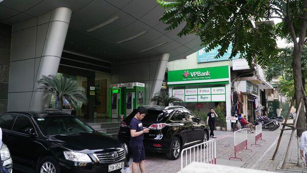 Ngân hàng VPBank - Sputnik Việt Nam