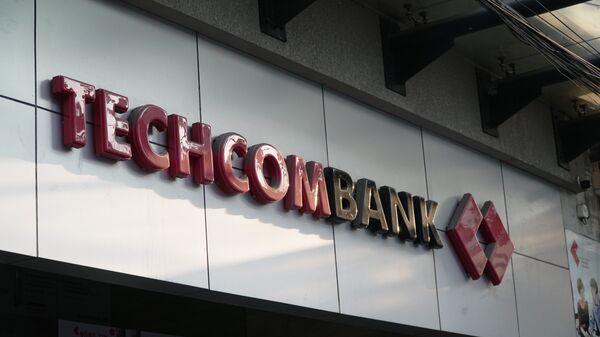 Ngân hàng Techcombank - Sputnik Việt Nam