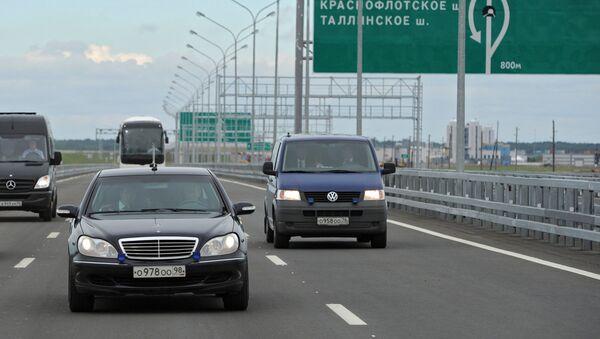 Xe bọc thép Mercedes-Benz của ông Putin - Sputnik Việt Nam