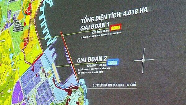 Phối cảnh dự án quần thể khu du lịch của FLC tại tỉnh Quảng Ngãi - Sputnik Việt Nam