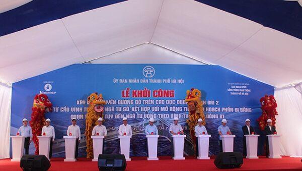 Dự kiến cuối 2020 sẽ hoàn thành tuyến vành đai 2 đoạn Vĩnh Tuy - Ngã Tư Sở - Sputnik Việt Nam