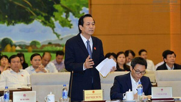 Bộ trưởng Đào Ngọc Dung cho biết hội nghị trung ương 7 sẽ quyết định các nội dung cải cách lĩnh vực bảo hiểm xã hội - Sputnik Việt Nam