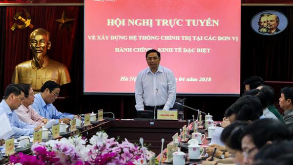 Phó trưởng ban chỉ đạo quốc gia về xây dựng đơn vị hành chính - kinh tế đặc biệt Phạm Minh Chính chủ trì hội nghị - Sputnik Việt Nam