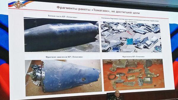 Bộ Tổng tham mưu Nga cho thấy mảnh vỡ của tên lửa hành trình ở Syria - Sputnik Việt Nam