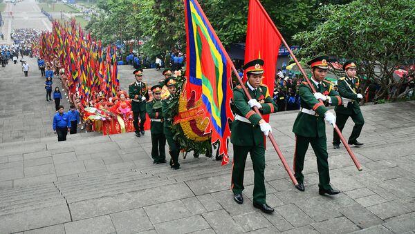 Lễ Giỗ Tổ Hùng Vương 2018 - Sputnik Việt Nam