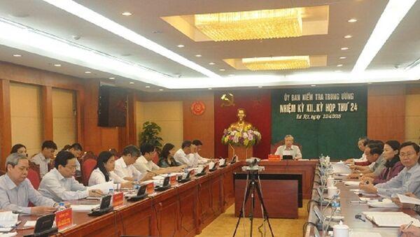 Ủy ban Kiểm tra Trung ương họp kỳ thứ 24 (ảnh UBKTTƯ) - Sputnik Việt Nam