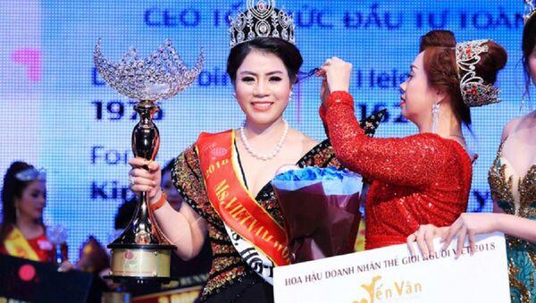 Nữ doanh nhân Nguyễn Thị Nhung - người vừa được tôn vinh danh hiệu hoa hậu doanh nhân thế giới người Việt 2018 - Sputnik Việt Nam