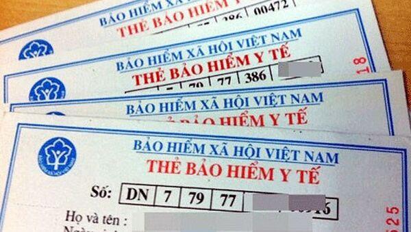 BHYT - Sputnik Việt Nam