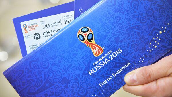 Vé World Cup 2018 - Sputnik Việt Nam