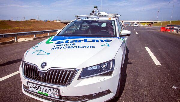 Xe hơi không người lái đã được thử nghiệm trên đường đến cầu Crưm - Sputnik Việt Nam