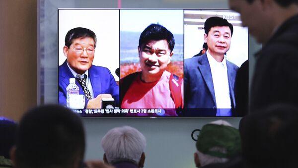 ba công dân Mỹ bị kết án tù ở CHDCND Triều Tiên - Sputnik Việt Nam