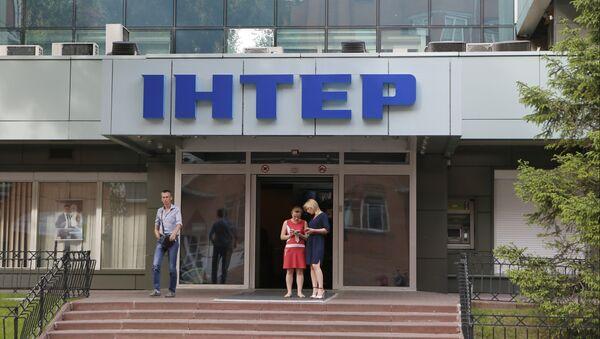 kênh truyền hình Inter - Sputnik Việt Nam