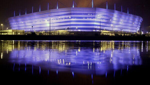 Sân vận động Kaliningrad - Sputnik Việt Nam