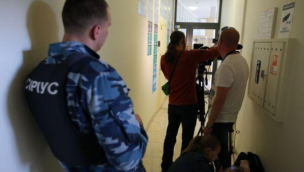 văn phòng RIA Novosti Ukraina - Sputnik Việt Nam