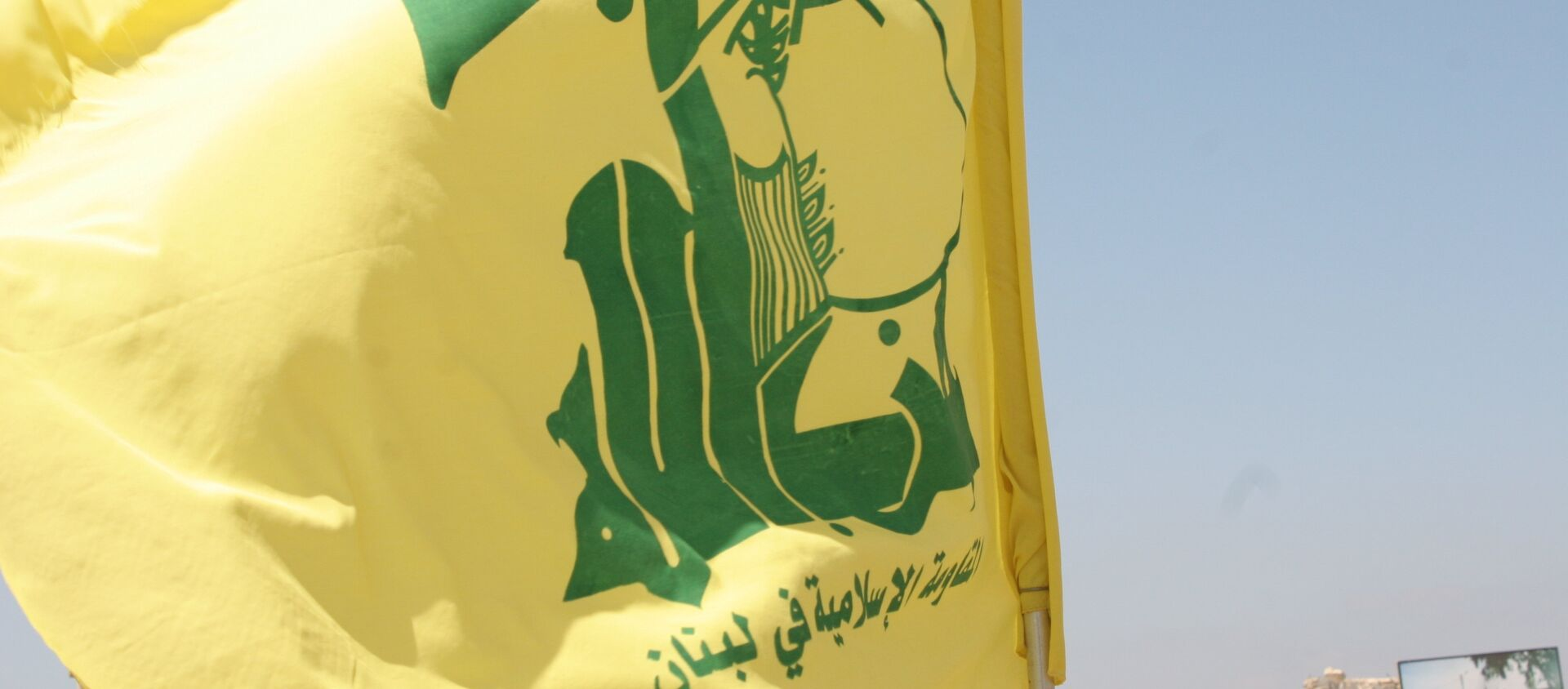 Flag of Hezbollah - Sputnik Việt Nam, 1920, 30.05.2019