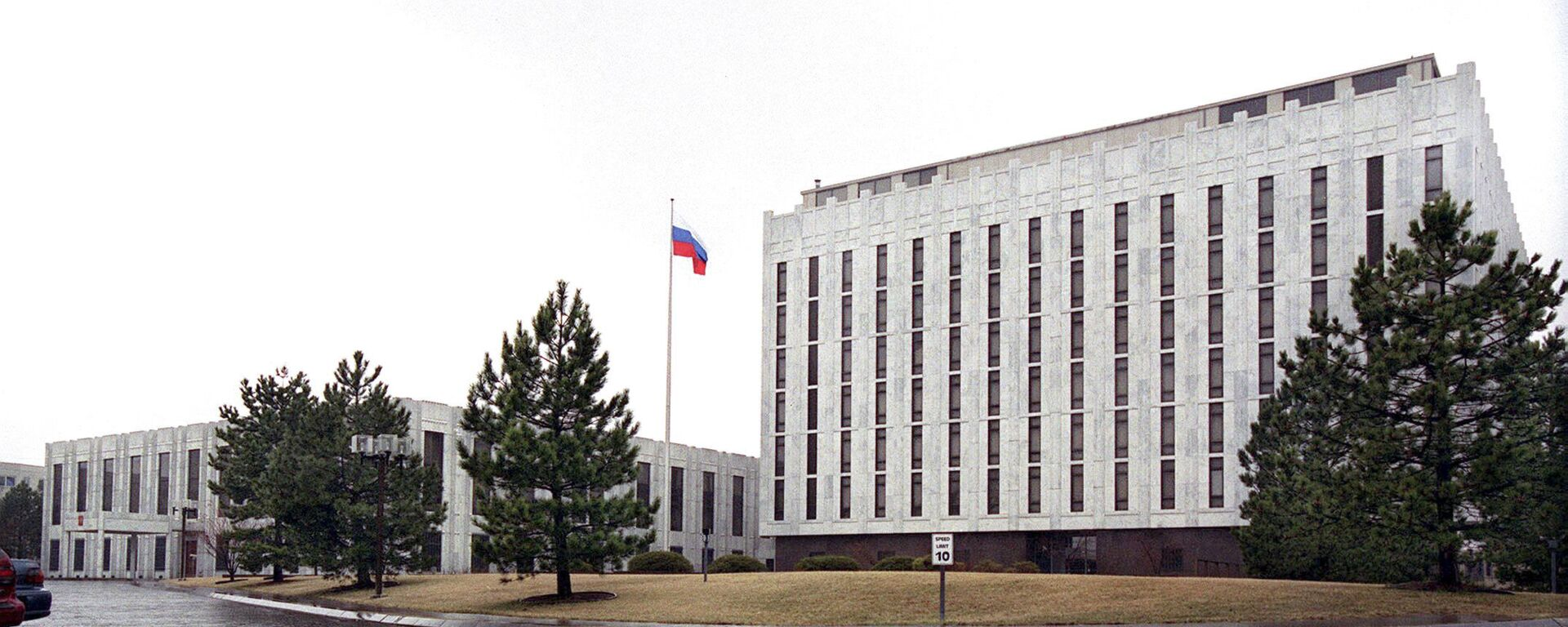Здание Российского посольства в Вашингтоне - Sputnik Việt Nam, 1920, 20.03.2021