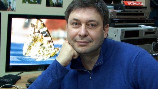 Журналист Кирилл Вышинский - Sputnik Việt Nam