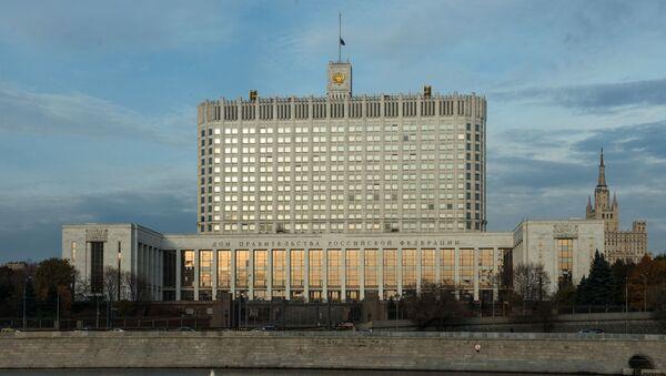 Quang cảnh tòa nhà Chính phủ Liên Bang Nga (Nhà Trắng), Moskva   - Sputnik Việt Nam