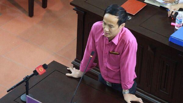 Điều dưỡng trưởng Đinh Tiến Công: Tôi lo cho sự an toàn của gia đình tôi - Sputnik Việt Nam