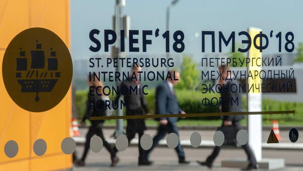 SPIEF-2018 - Sputnik Việt Nam