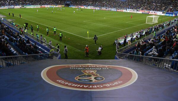 Sân vận động Samara Arena - Sputnik Việt Nam