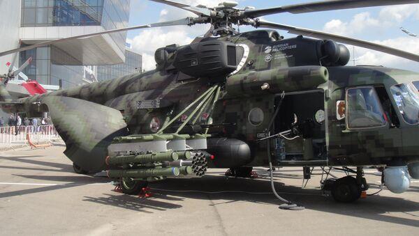 Các vũ khí của máy bay trực thăng vận tải quân sự Mi-171SH - Sputnik Việt Nam