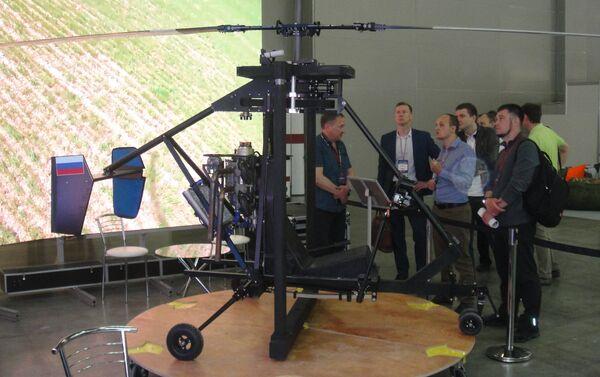 Máy bay trực thăng siêu nhẹ Mikron - Sputnik Việt Nam