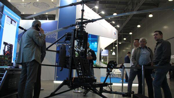 Trực thăng siêu nhẹ Mikron - Sputnik Việt Nam
