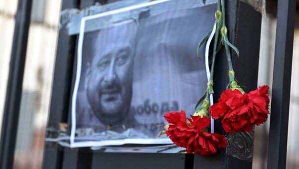 vụ giết hại nhà báo Babchenko - Sputnik Việt Nam