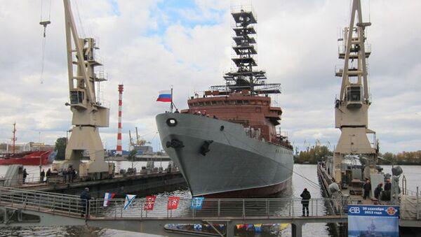 Tàu trinh sát Yuri Ivanov dự án 18280 - Sputnik Việt Nam